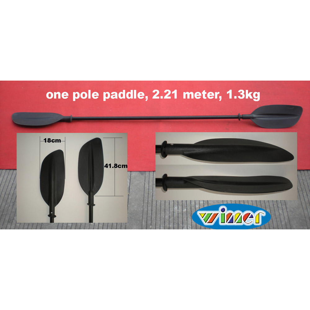 Standard equipments-one pole paddle - 2.21meter,1.3kg